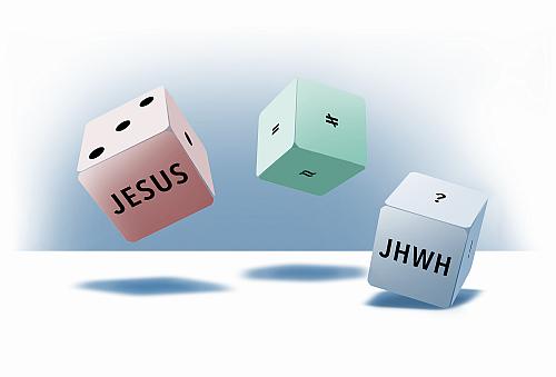 jesus christus auf hebräisch